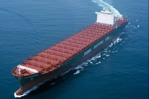 dis-ticaret-acigi-90-milyar-tl-33717